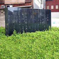 四条大橋,与謝野晶子,歌碑,お墓,墓石,京都,富士石材