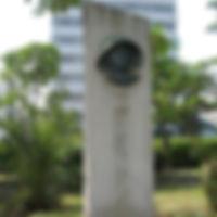 大阪府堺市,与謝野晶子歌碑,お墓,墓石,富士石材工業,京都