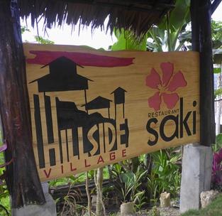 Hillside Village Resort & Saki Restaurant