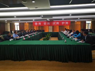 2020-11-18欣华恒代表栖霞区参加省、市机关作风建设座谈会