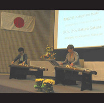 Ontario Japanese Speech Contest