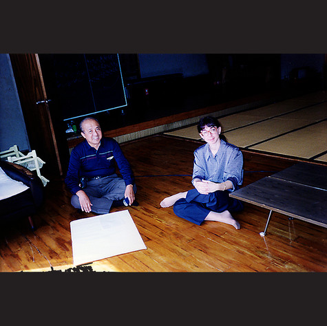 With Ichirō Sakamoto