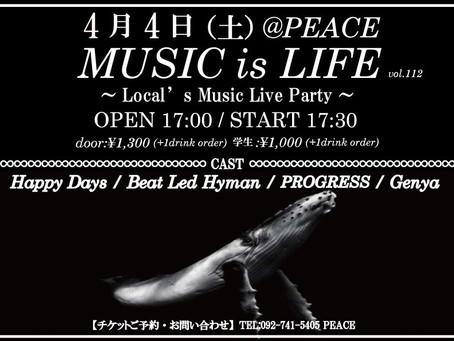 *中止【music is life vol.112】April 4 (Sat), 2020