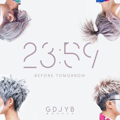 GDJYB 2359 Cover.jpg