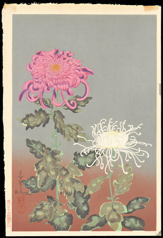 """Ohno Bakufu (1888-1976) """"Chrysanthemum (Red and White)"""