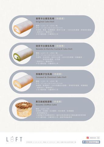 彌月試吃說明菜單1.jpg