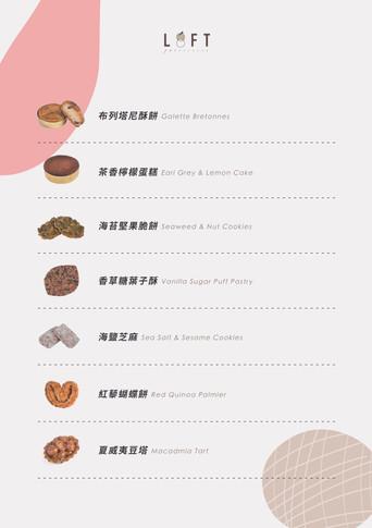 手工喜餅內容物可隨心客製化搭配