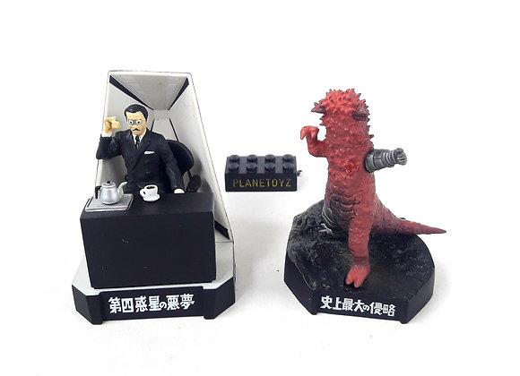 Monster Bijuu Alien Meikan Diorama