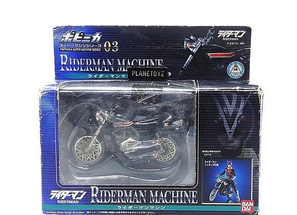 Kamen Rider Riderman Machine Popynica Bandai