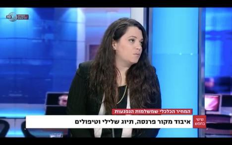 Arutz Sheva, MK Broshi alleged sexual harassment scandal
