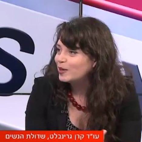 Jewish Journal, Slutwalks in Israel