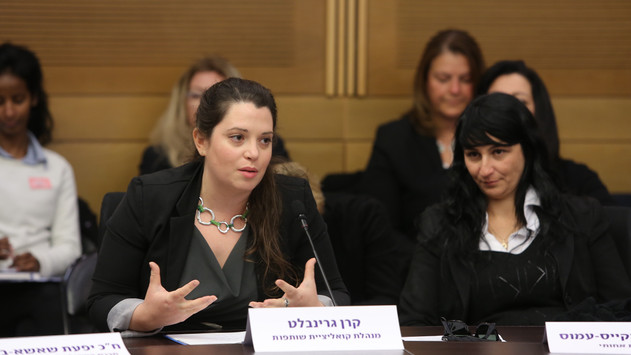 i24, on women in Israel and breaking the glass ceiling, 2014