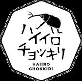 haiiro_logo_00.png