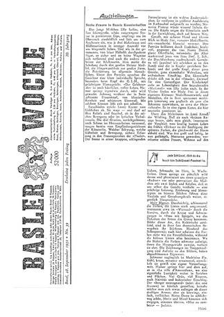 1951 BW Gruppenausstellung