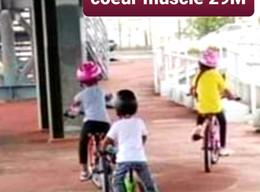 Centre de loisirs Ecole Française BMX Guadeloupe. www.sportdecyclisme.com