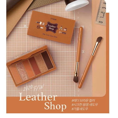 [Etude House x Inghwa] Leather Shop Special Kit