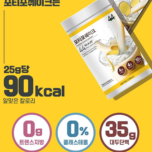 韓國代餐蛋白粉