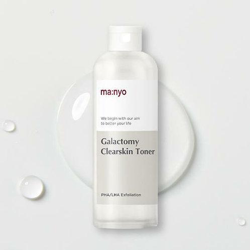 [Manyo] 酵母精華爽膚水210ml