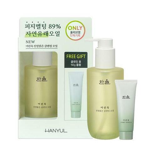 [Hanyul] Young Mugwort Soothing Cleansing Oil 200ml (+ Foam 50ml)