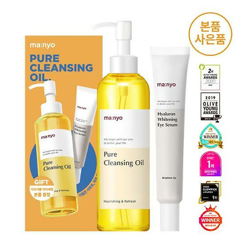 [ManyoFactory]  Pure Cleansing Oil Plan (Oil 200ml + Eye Serum 20ml)