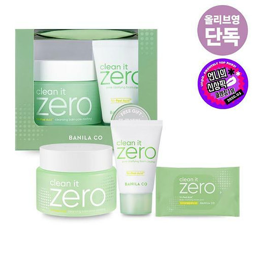 [Banila co] Clean It Zero Cleansing Balm Pore Clarifying plan