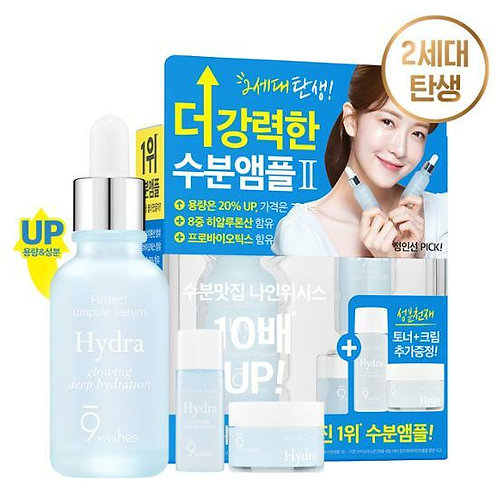 [9Wishes] Hydra Ampoule Special Set (Ampoule 30ml + Toner 20ml + Cream 8ml)
