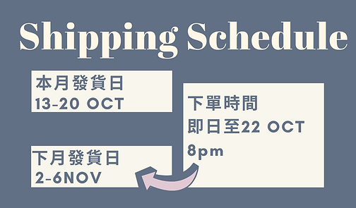 Blue Doodle Work Schedule Planner (2).png