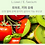 Thumbnail: [LACTO-FIT] 蔬果纖維加強版 益生菌 2000mg