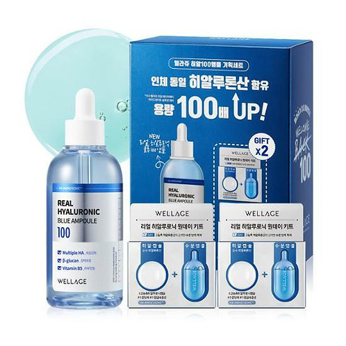 [Wellage] Real Hyaluronic Blue 100 Ampoule Special Set