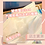 Thumbnail: [ MILKTOUCH ] 口罩妝 Long Lasting Velvet Glow Cushion