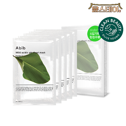 [Abib] Heartleaf weak acid pH sheet mask  5P plan