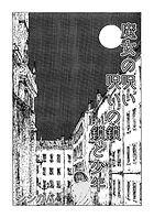 魔女表札高画質_copy_1530x2161.jpg