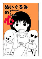 表紙_copy_1530x2161_edited.jpg