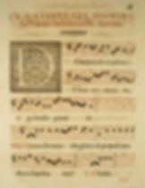 manuscript2.jpg