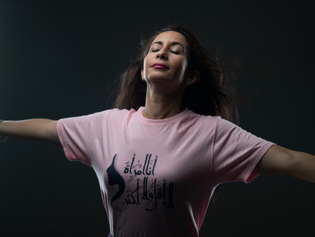Hanane Benkhallouk, Architect of Change