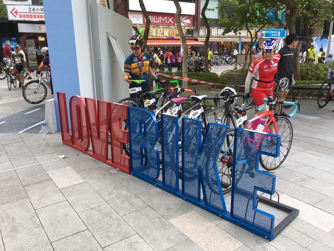 香港單車節 2016 單車泊架 - LOVE BIKE HONG KONG