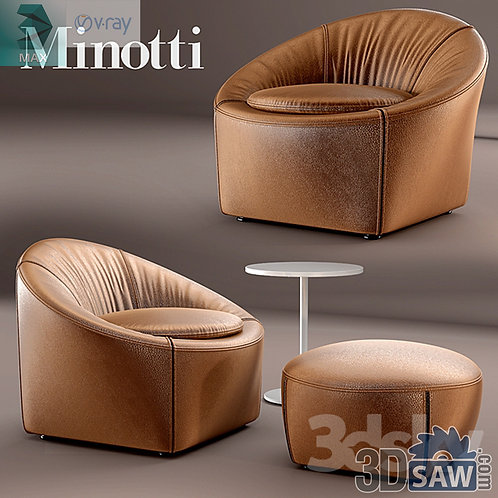 Table And Chair And Pouffe - MX-619