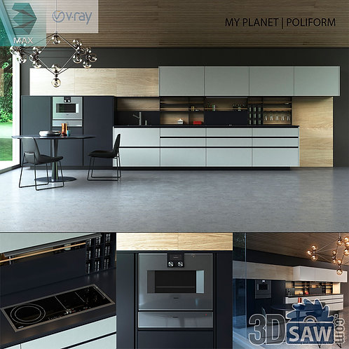 Kitchen Cabinets Casework - Kitchen Room Design - MX-562