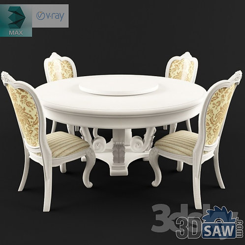 3ds Max Table And Chairs Model - 3d Model Free Download - MX-1111