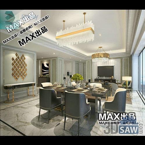 3d Model Interior Free Download - 3ds Max Living Room Decor - MX-1024