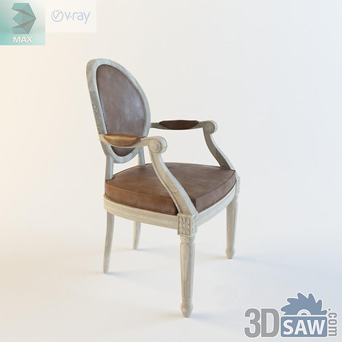 Vintage French Round Leather Armchair - MX-0000058