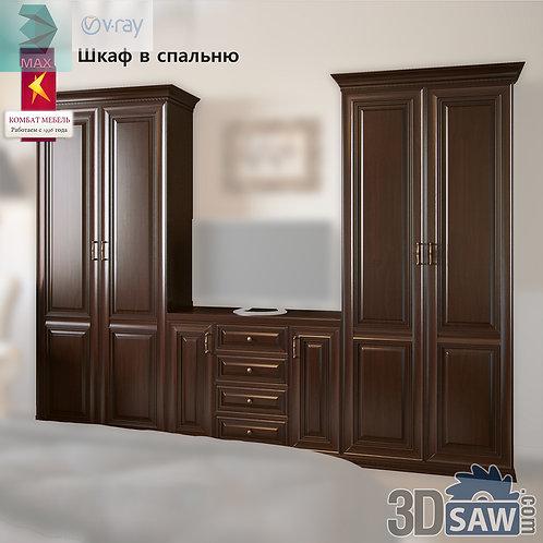 Wardrobe - Display Cabinets - Shelf - Sideboards - MX-703