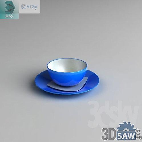 Tea Cup - MX-820
