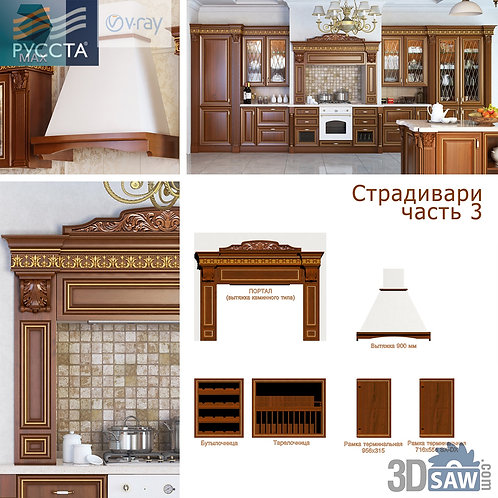 Kitchen Cabinets Casework - Kitchen Room Design - MX-630