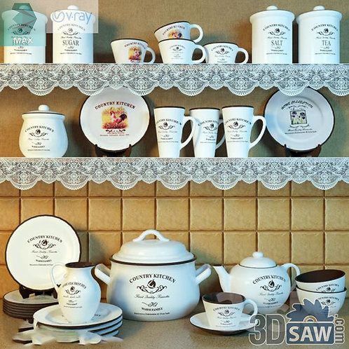 Tea Cup - Tea Set - Teapot - Coffee Cup - MX-840