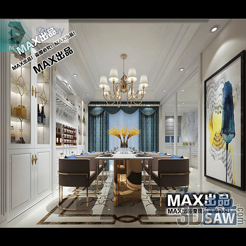 3d Model Interior Free Download - 3ds Max Dining Room Decor - MX-884
