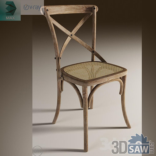 Farmhouse Side Chair - MX-0000060