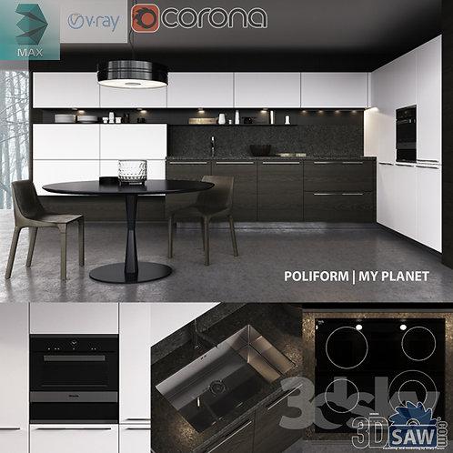 Kitchen Cabinets Casework - Kitchen Room Design - MX-639