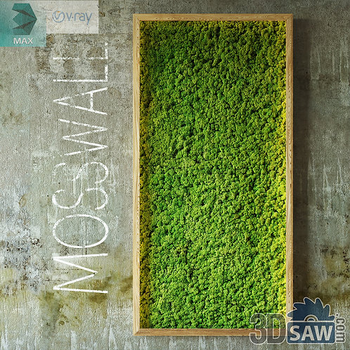 3d Interior Design - Moss Wall - Green Wall - 3d Model Free Download
