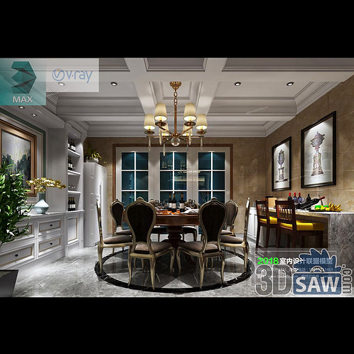 3d Model Interior Free Download - 3ds Max Dining Room Decor - MX-873